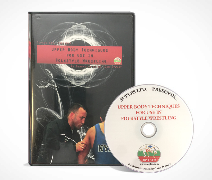 Wrestling Technique DVD